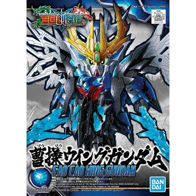 Gundam Universe Sangokuden Cao Cao Wing Gundam