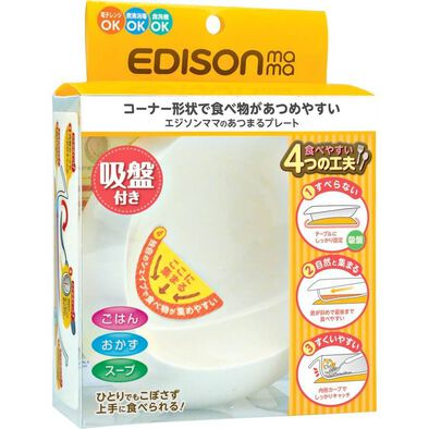 Edison Mama Scoop Plate With Suction