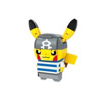 Qman Keeppley Pokémon Kuppy Pikachu Team Aqua
