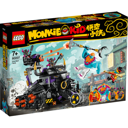 LEGO Monkie Kid Iron Bull Tank 80007