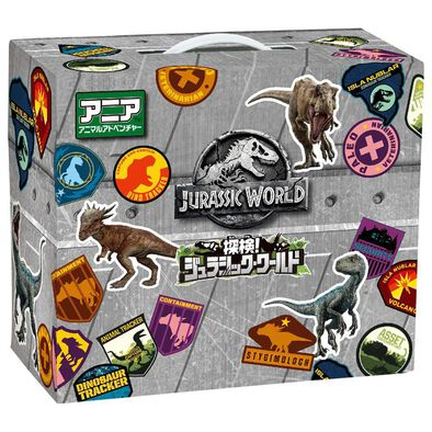 Jurassic World Expedition!