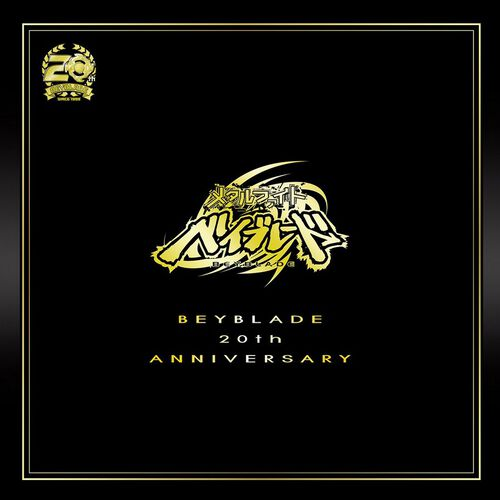 Beyblade Burst BBG-31 Metal Fight 20th Anniversary Set