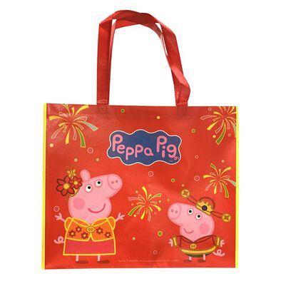 Peppa Pig CNY Limited Edition Recycle Bag