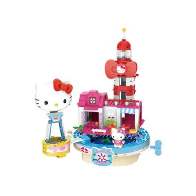 Hello Kitty Music Lighthouse