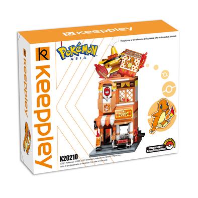 Qman Keeppley Pokémon Charmander Hotpot Restaurant