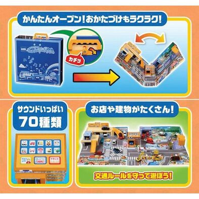 Tomica Town Carry Map With Sound