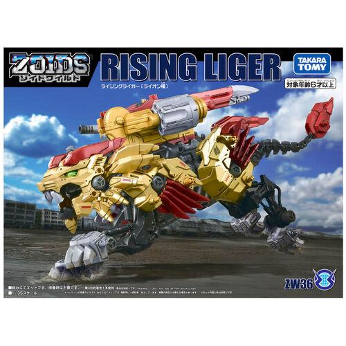 Takara Tomy Zoids Wild ZW36 Rising Liger