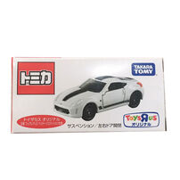 Tomica Nissan Fairlady Z Heritage Edition