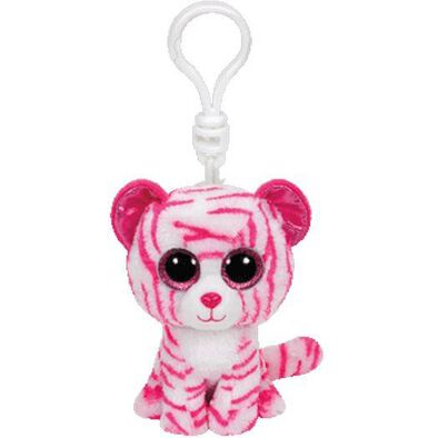 Ty 5 Inch Beanie Boos Clip Asia The White Tiger