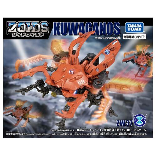 Zoids Wild ZW37 Kuwaganos