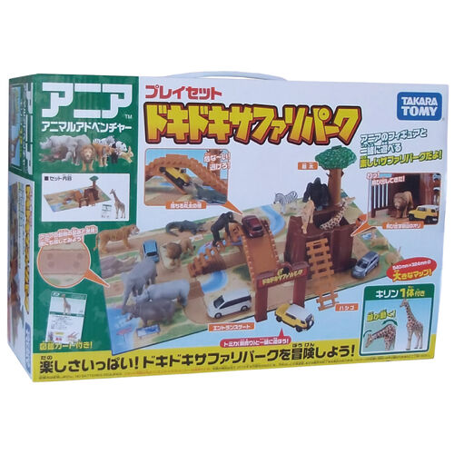 Takara Tomy Ania Playset Safari Park