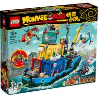 LEGO Monkie Kid Monkie Kid's Team Secret HQ 80013