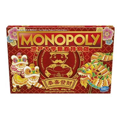 Monopoly: Lunar New Year Edition
