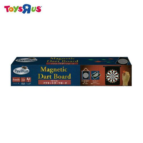 Pavilion Magnetic Dart Board Roll-Up