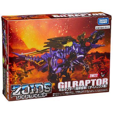 Zoids Wild-ZW22 Wgillraptor Ii