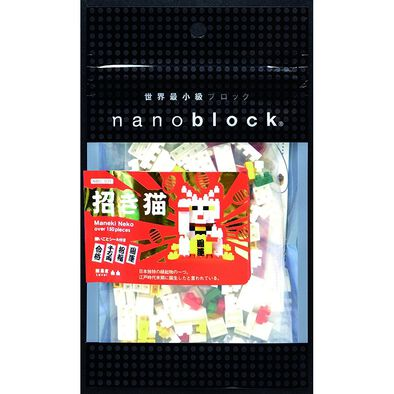 Nanoblock Maneki Neko