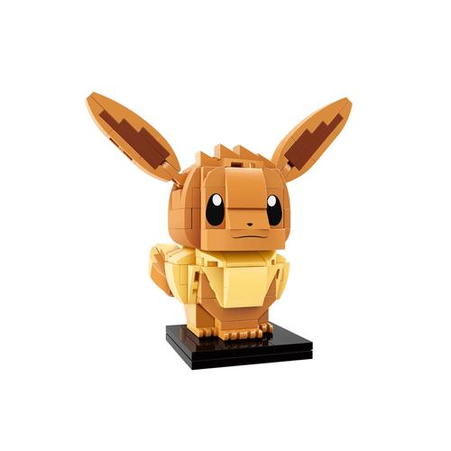 Qman Keeppley Pokémon Kuppy Eevee