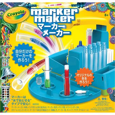 Crayola Marker Maker 2 Pack Japan Version