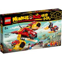 LEGO Monkie Kid Monkie Kid's Cloud Jet 80008