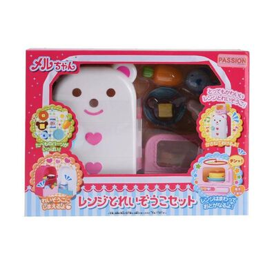 Mell Chan Microwave And Refrigerator Set