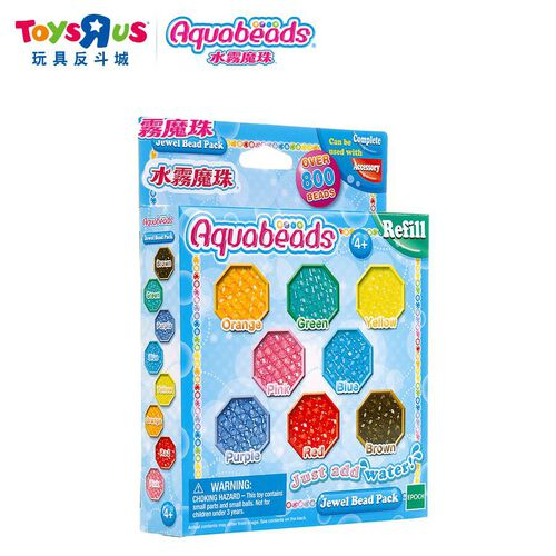 Aqua Beads Solid Bead Pack - Assorted