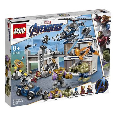 LEGO Marvel Avengers Compound Battle 76131