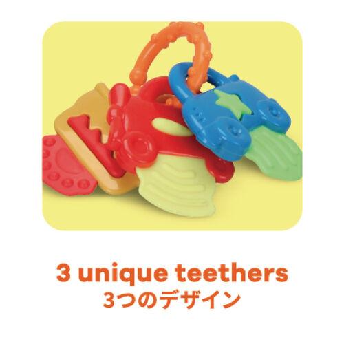 Top Tots Colourful Keys Teether
