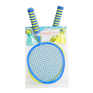 E-Jet Sport Mini Badminton Set